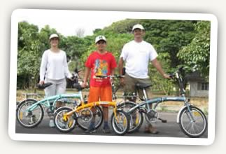 Family of Citizen Bikes in South America