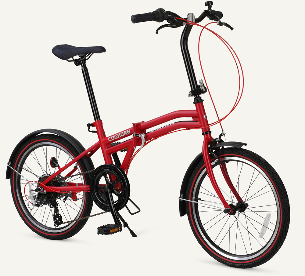 "Coghorn® Boxer Folding Bike by Citizen 20"" 7-Speed Compact Frame"